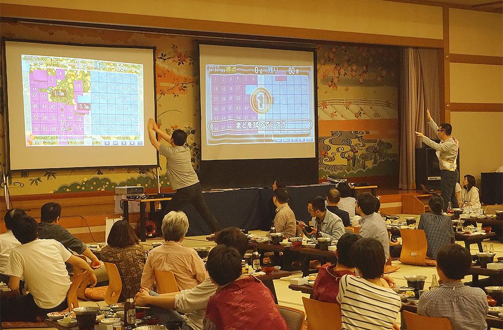 30周年記念旅行 宴会・レクリエーションシステムTANO まどふき ゲーム風景2
