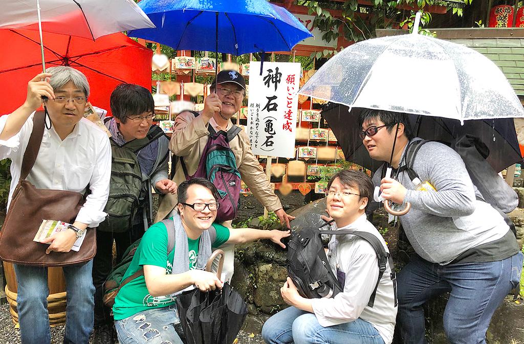 30周年記念旅行 京都市内謎解き街歩きゲーム1