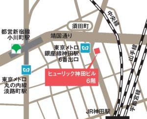 東京事業所(地図)